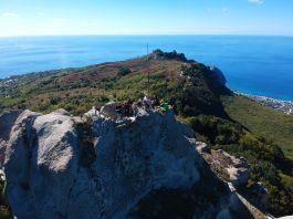 Monte Epomeo Ischia
